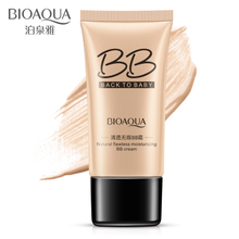 Poquan Ya blemish BB cream foundation solution Concealer nude makeup lasting moisturizing and isolation to enhance the skin color CC authentic