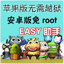 �ҽ�MT�o�� EASY����4.0 ��׿IOS�O�� WP8����PC��X�W퓰������