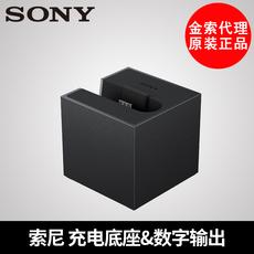 Подставка под плеер Sony BCR/nwh10 BCR-NWH10
