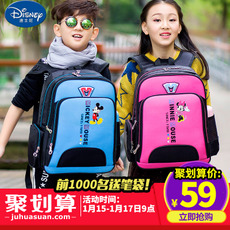 Satchel Disney sm11171 1-3-5-6