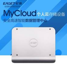 Eaget A60 home wireless data management center thunder BT download cloud storage wireless network storage hard disk