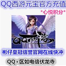 QQ 1000 QQ 100000 100000