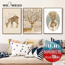 Фреска Wallwa n5891/n5893