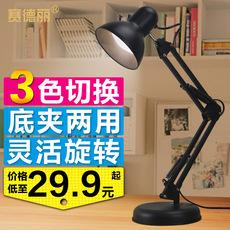 Лампа для чтения Sai Deli LED