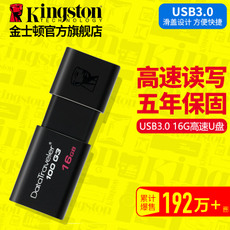 USB накопитель KingSton 16gu USB3.0 DT100