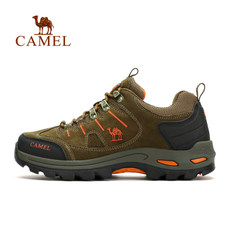 трекинговые кроссовки Camel a632026995