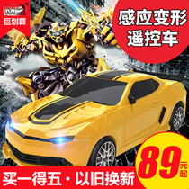 Childrens toy car deformation of diamond robot boy remote control car charger in the car turned into a toy super power