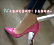 Fall Korea OL leather pointed shoes pink patent leather high heels shallow mouth shoes wedding shoes with white fine
