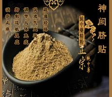 Family of Chinese medicine