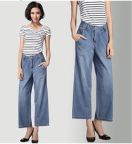 Thin high waist in spring and summer the Korean version of slim light loose straight jeans