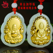 Old Phoenix Guanyin Maitreya public peace blessing gold pendant male and female models thousands of gold jewelry necklace free ship