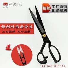 Ножницы бытовые