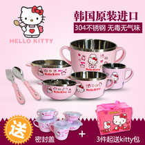 �n���M��Hello Kitty�P��؈��Ʒ��ͯ���n䓲;����b����������