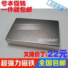 Магнитные компоненты 60x40x10mm 60*40*10mm