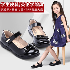Children's leather shoes Mi Suxiong xy003
