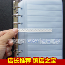 Sample blank patch electronic components sample book part box resistance package capacitance package inductance package