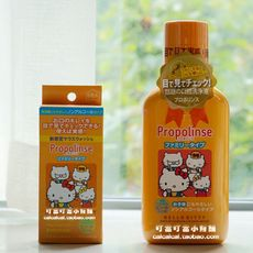 Than that KITTY Propolinse 400ml