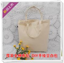 Cotton bags schoolbag bag quality is superior to canvas DIY bag multicolor