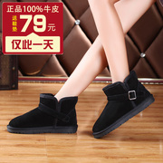 snow boots women leather boots flat Duantong couple warm clasp leather shoes for men and women short boots