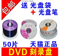 Диски CD, DVD KDA Dvd Dvd-r
