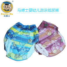 Men swimsuits Dr. Ma Swimming trunks