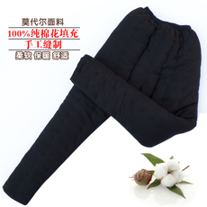 Cotton Pant Pure cotton pants