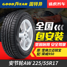 шины Good year ASS 225/55R17 97V