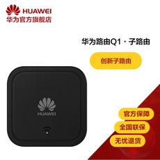 сетевой адаптер Huawei Q1 WiFi