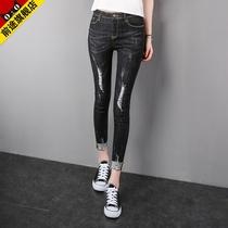 Hole stretch from spring to summer slim Korean slim skinny jeans