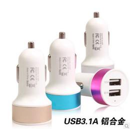 车载充电器 双USB汽车充电器 2.1A快速汽车充手机充电器