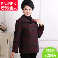 Clothing for ladies Ruonan beauty 3091