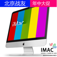 Apple AppleiMac 21.5 27 ME088MF885 5k