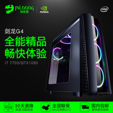 System unit Mloong I7 6700 7700