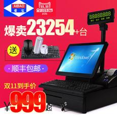 Кассовый аппарат Aibao 7100