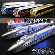 Модель поезда Yb 652