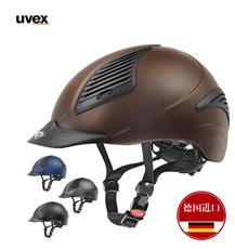 Шлем для верховой езды Uvex 10/011