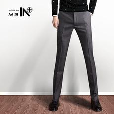 Classic trousers M. B. IN +