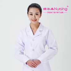 Uniforms for nurses Nursing fdl/08 FDL-08