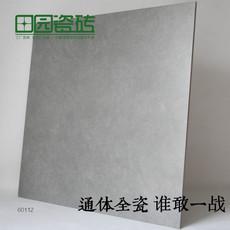 Матовая керамическая плитка Pastoral tiles 600/800