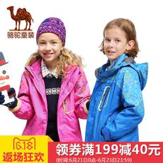 Camel a6w5y5817 2.3