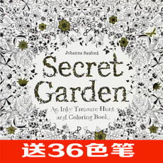 Расскраска Secret garden products 007