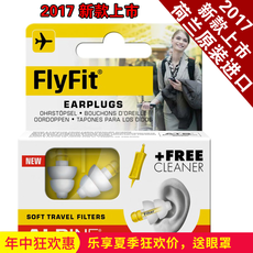 Беруши ALPINE flyfit Earplugs