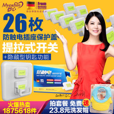 Protection against electric shock The Myoshin