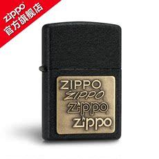 Зажигалка Zippo Zippo 362