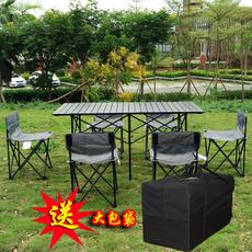 Складная мебель для отдыха Bostravel S2039