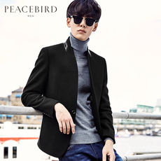 Jacket costume PEACEBIRD b2bb54412