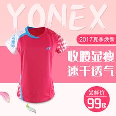 форма для занятий бадминтоном Yonex cs2122