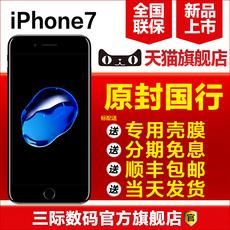 Мобильный телефон Apple 32 5158 Iphone