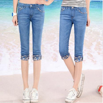 Seven points from spring to summer slim casual cuffed skinny jeans