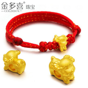Gold Pendant sheep Zodiac 3D hard gold twelve zodiac sheep this animal year gold transport bead red rope bracelet for men and women section